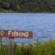 Sign No fishing — Stock Photo