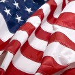Stock Photo: Americflag background