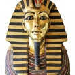 Egyptian king tut golden death mask — Stock Photo #14473909