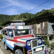 Stock Photo: Mountain road jeepney banaue philippines