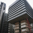 Stock Photo: City of london office building