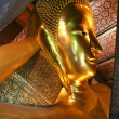Reclining buddhwat po bangkok — Stock Photo #23162278