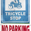 Tricycle stop no parking sign — Stock Photo