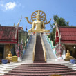 Stock Photo: Big buddhtemple koh samui thailand