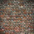 Old brick wall urban background — Stock Photo