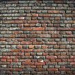Old brick wall urban background — Stock fotografie