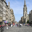 Постер, плакат: Royal Mile Edinburgh Old Town