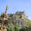 Ross fountain edinburgh castle scotland - Stock Photo