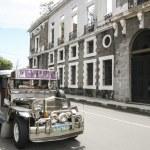Постер, плакат: Intramuros jeepney manila philippines