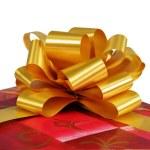 Gift Macro — Stock Photo