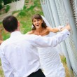 Stock Photo: Happy smile bride and groom to look at each other