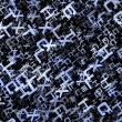 Heap of abstract flying alphabet letters — Stock Photo