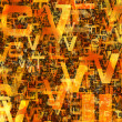 Heap of abstract chaotic orange alphabet letters — Stock Photo #50854943