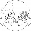 Illustration of a pizza chef banner outlined - Imagen vectorial