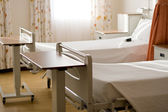 Hospital bed — Stock Photo