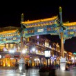Night view of Beijing, China — Stock Photo #12386729