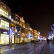 Night view of Beijing, China — Stock Photo #12386742