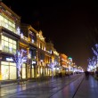 Stock Photo: Night view of Beijing, China
