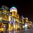 Night view of Beijing, China — Stock Photo #12386789