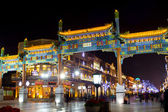 Night view of Beijing, China — Stock Photo