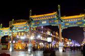 Night view of Beijing, China — Stock Photo