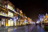 Wgląd nocy, pekin, chiny — Zdjęcie stockowe