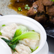 Wonton soup - Stock Photo