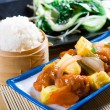 Chinese meal — Stock Photo #14773893