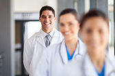 Happy group of doctor and nurse portrait in hospital office — Stock Photo