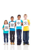 Group kids holding paper saying i love chinese — Stock Photo