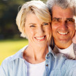 Lovely mid age husband and wife — Stock Photo