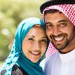 Beautiful middle eastern couple — Stock Photo #44313337