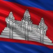 Flag of Cambodia — Foto de Stock