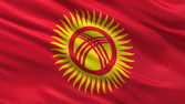 Flag of Kyrgyzstan — Stock Photo