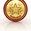 Stock Photo: Five star excellence seal