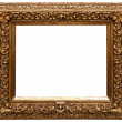 Classical carved frame — Stock Photo #14122530