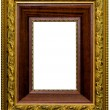 Beautiful antique carved frame — Stock Photo #18543051
