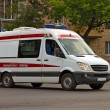 Stock Photo: Ambulance car