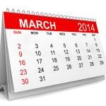2014 Calendar — Stock Photo #35963217