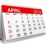 2014 Calendar — Stock Photo #35963221