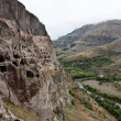 Old city Vardzia. — Stock Photo