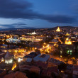 Night view of Tbilisi, Georgia. — Stock Photo