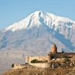 Ancient Armenian church Khor Virap — Stock Photo