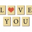 I love you. — Stock Photo