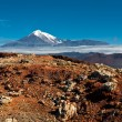 Kamchatka landscape. - Stock Photo