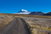 Kamchatka landscape. — Stock Photo