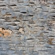 Stone background. — Stock Photo