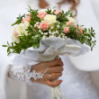 Bride with flowers. — Stock Photo
