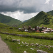Stock Photo: Old city Ushguli.