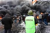 Revolution Ukraine — Stock Photo